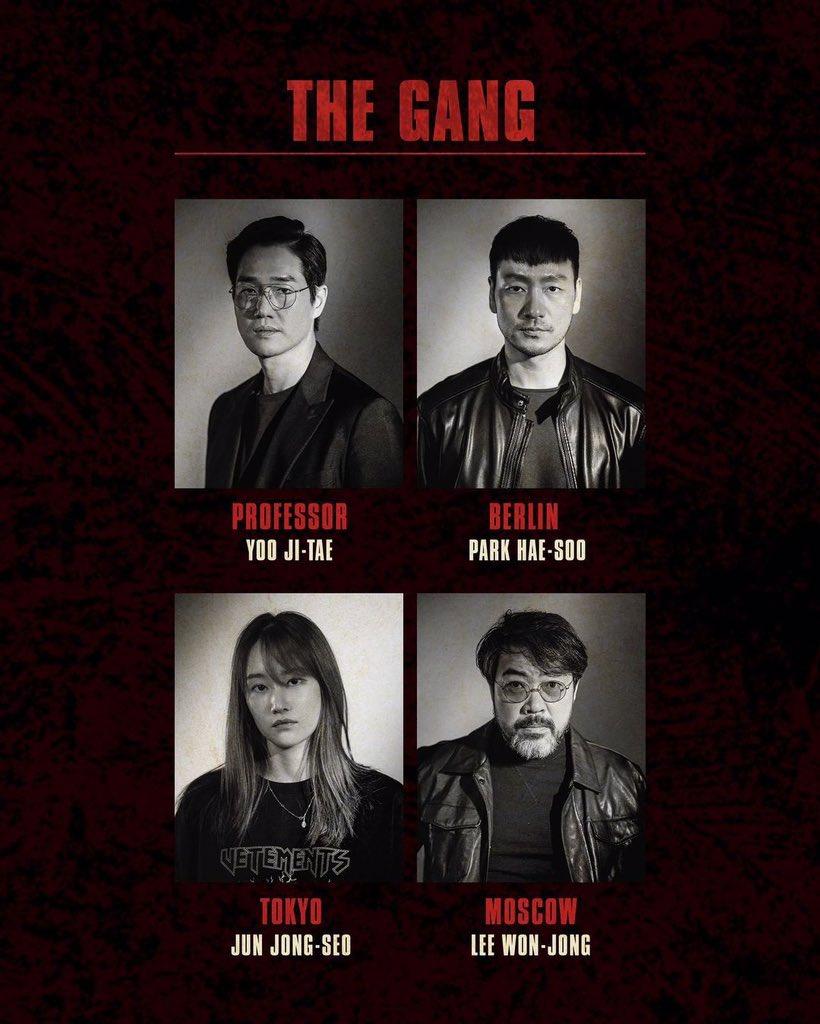 Actores de la versión coreana de la serie de Netflix 'La casa de papel'